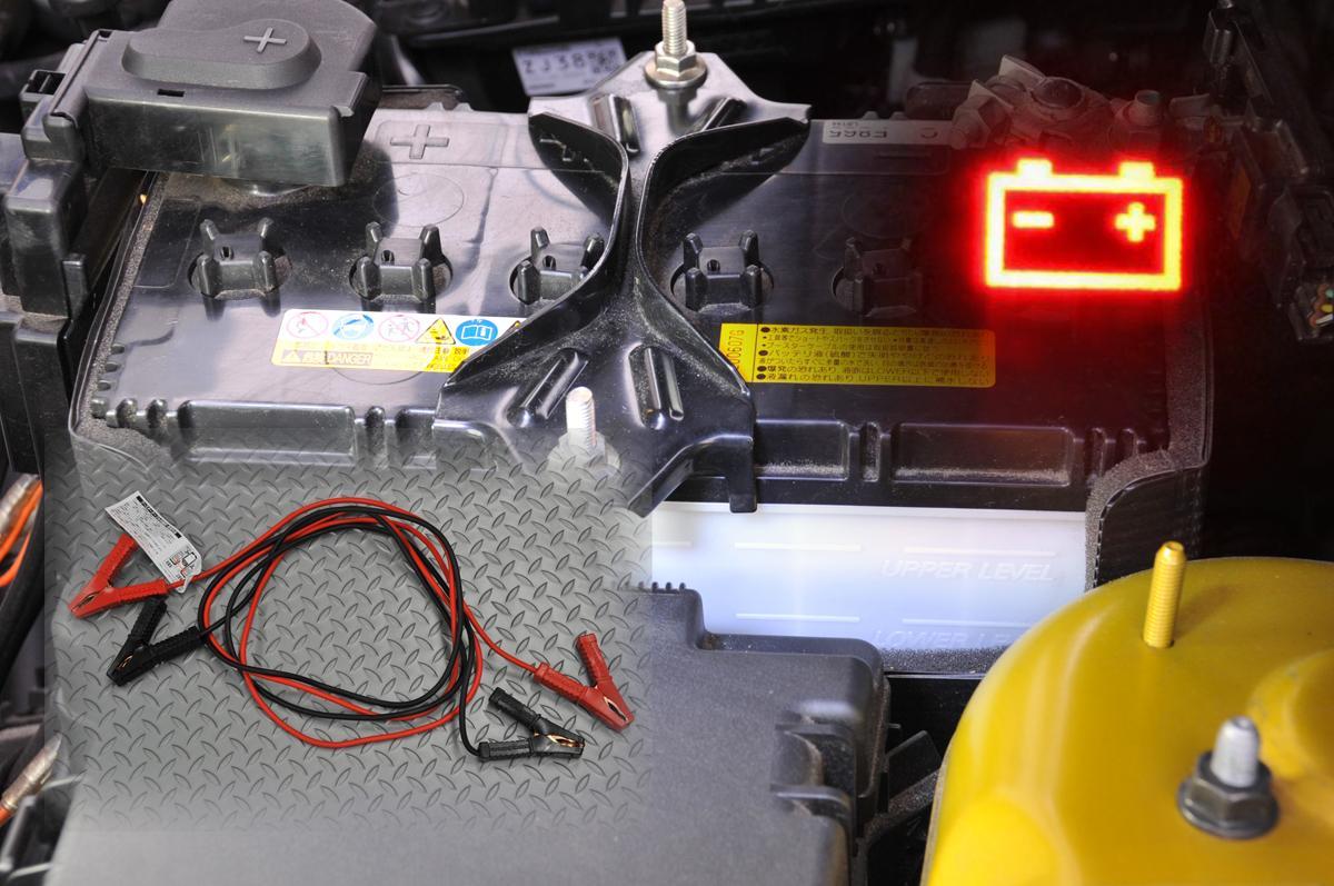 再始動でひと安心……は間違い! バッテリー上がりのクルマをジャンプスタートした際の正しいアフターケアとは