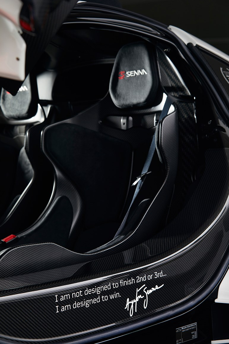 マクラーレン、マルボロカラーが懐かしい特別なP1-GTRを公開