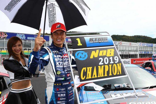 86/BRZ岡山:谷口信輝が連勝で2年連続4度目のチャンピオン獲得