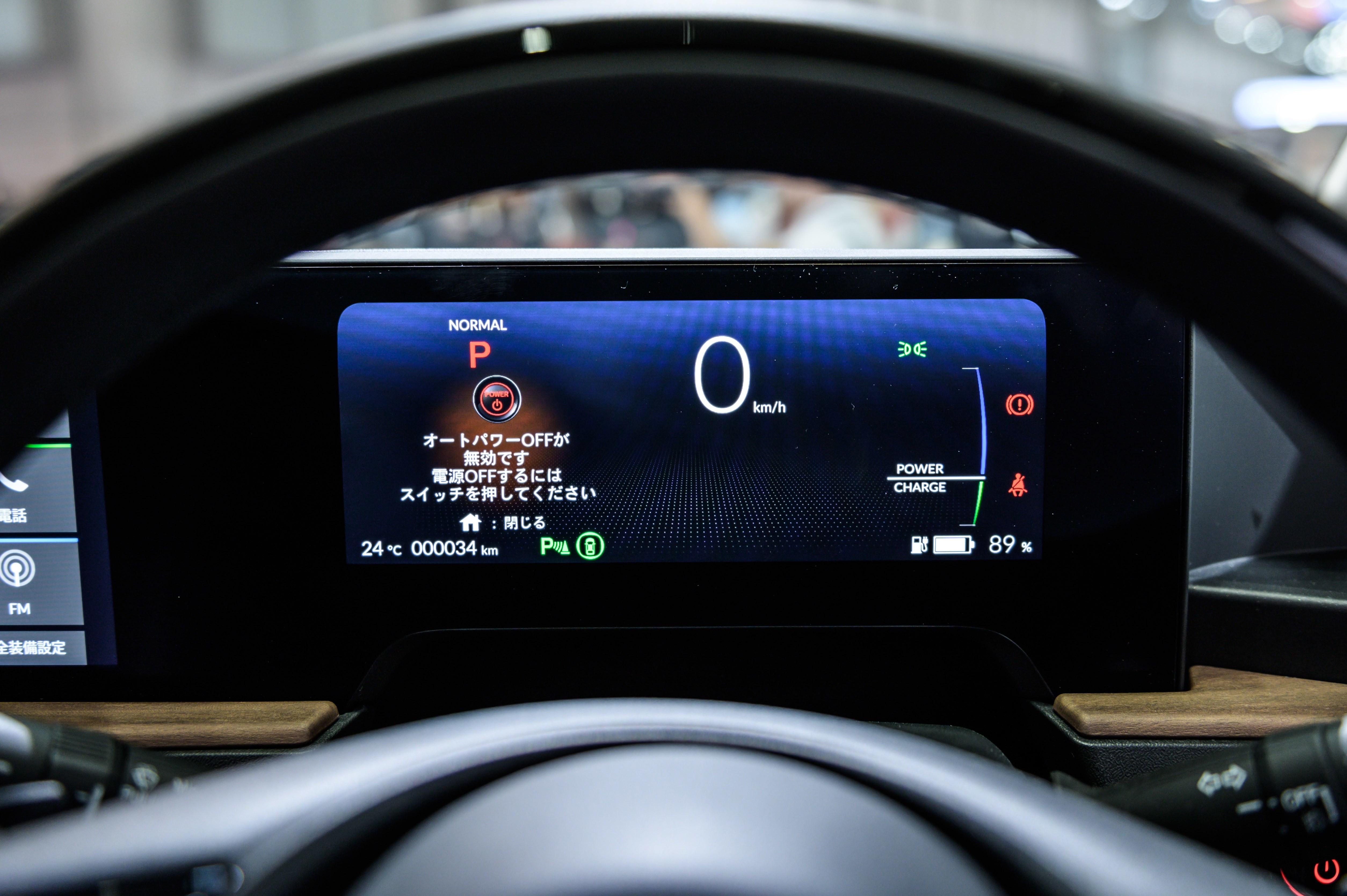 日本で見てもやっぱりカワe(イイ)! ホンダのEV「Honda e」登場