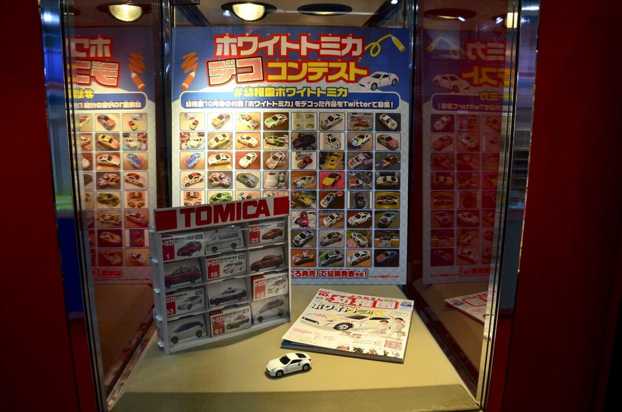 会期後半は品切れもあり!? 【東京モーターショー2019】トミカの開催記念モデルは12台+4台、さらに先行販売3台! 早めにゲットが吉