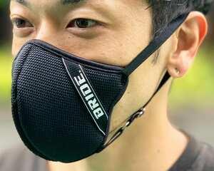 夏場でも快適に過ごせるマスクならコレ! 安心の日本製でお洒落なブリッドBR3Dマスクが登場!