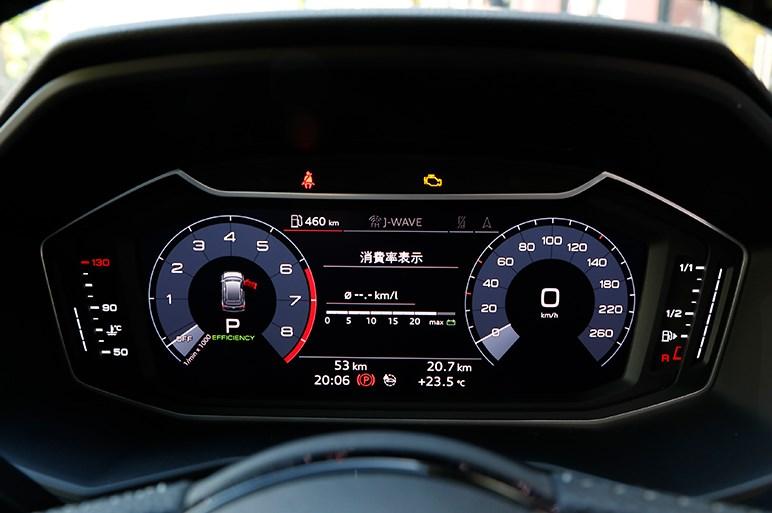 新型アウディA1発売。日本で使いやすそうなサイズだがオプション次第でなかなかのお値段