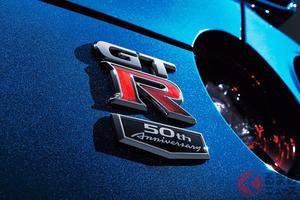 「GT-R」は日産だけじゃない!? ほかにあったGTRモデル5選