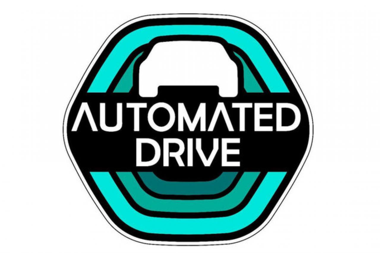 国土交通省:自動運転車に関する安全基準を策定、ステッカーのデザインも決定