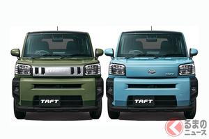 ダイハツ 新型軽SUV「タフト」の先行予約を開始! ハスラー対抗モデルが登場へ
