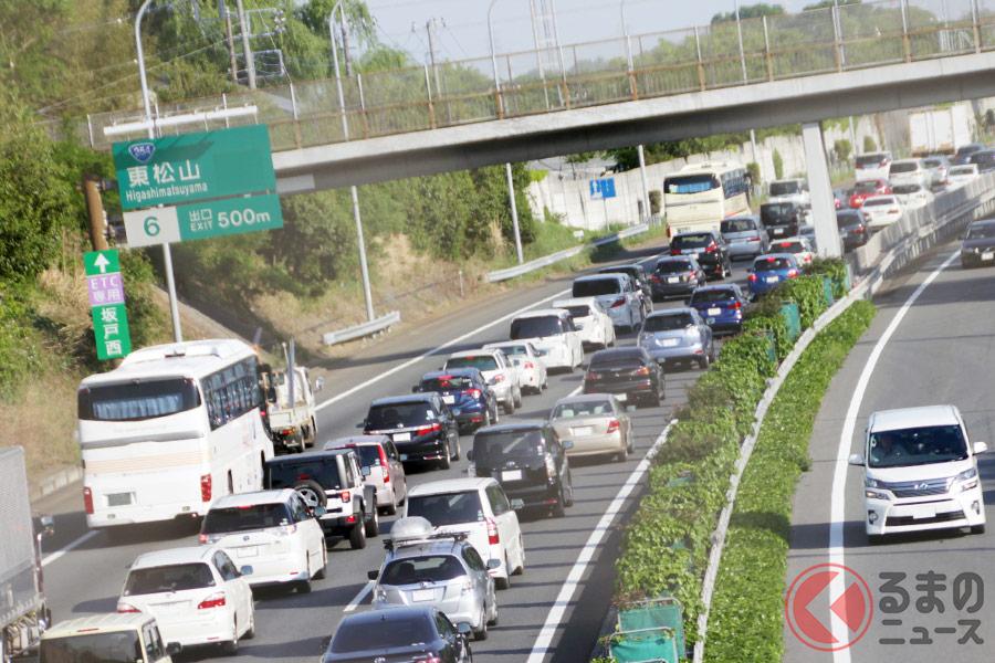 「漏れる…」 渋滞中のトイレ問題 大小関係ない対応商品が続々登場