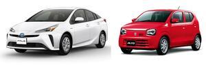 国土交通省:自動車の燃費ランキングを公表、プリウスとアルト/キャロルが首位