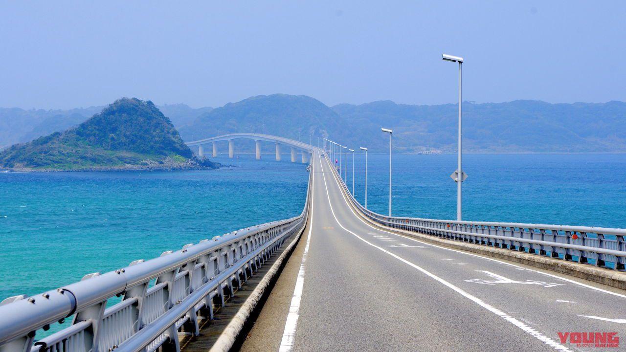 バイクで巡るニッポン絶景道:山口県 角島大橋【エメラルドグリーンの海を見よ】