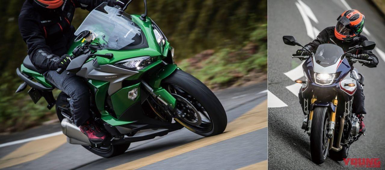ダンロップ ツーリングラジアルタイヤ「スポーツマックス ロードスマートIV」新旧比較