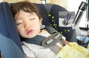 【新型コロナ対策】車内でもウイルス感染予防をしましょう!車用空気清浄機・抗ウイルススプレーのおすすめ5選!