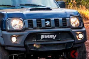 ブラジル製ジムニーがヤバいほどカッコイイ! ユニークな南米モデル5選