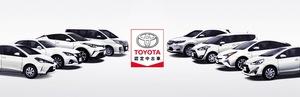 トヨタ、中古車販売を見直し。「トヨタ認定中古車」にブランドを統一し、デジタル領域を軸に中古車事業を強化