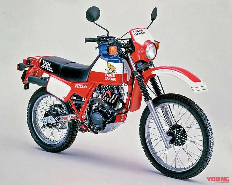 愛と青春のオフロードバイクを振り返る【懐かしの1983~1984年モデル×厳選5台】