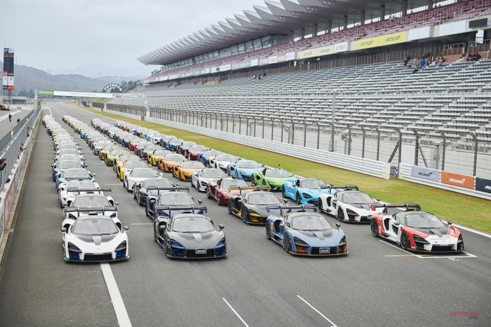 107台のマクラーレン集結 特別な3台も マクラーレン・トラックデイ・ジャパン2019