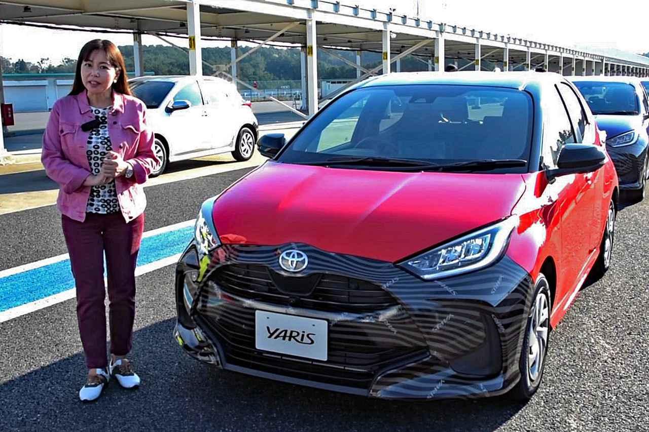【速攻試乗!】新型ヤリスのプロトタイプを竹岡圭が袖ヶ浦フォレストレースウェイで試す!