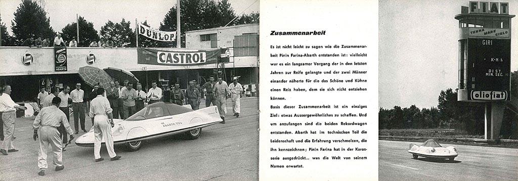 アバルト・レコードブレーカー/戦後、意気消沈していたイタリア国民を元気づけるために【自動車型録美術館】第24回