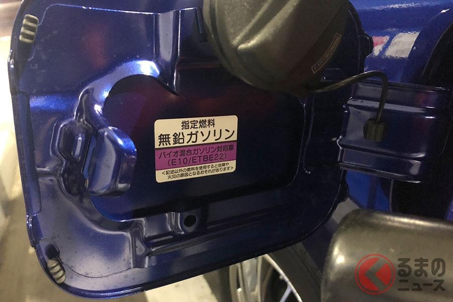 【半分は税金?】日々ガソリンや軽油の値段が変動するのはなぜ?