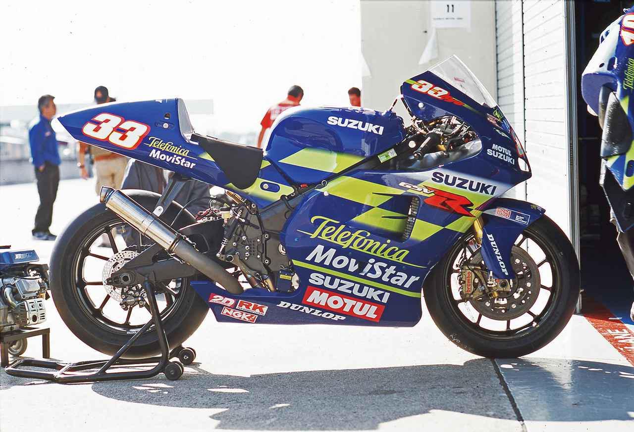 【MotoGP創成期(3)】WGPからMotoGPへ「4サイクル990cc時代の初代GPマシンたち」<SUZUKI GSV-R 編>-2002年-