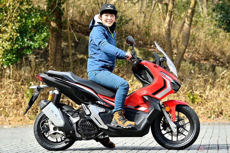 ホンダ新型「ADV150」に乗って実感 身長160cmの女性ライダーが見たバイクらしい楽しさとは?