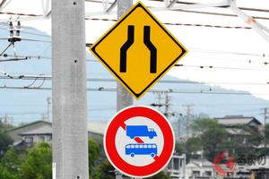 最短距離を選ばないカーナビ、実は賢い? 激狭すぎて通れない道「旧道」の怖さとは