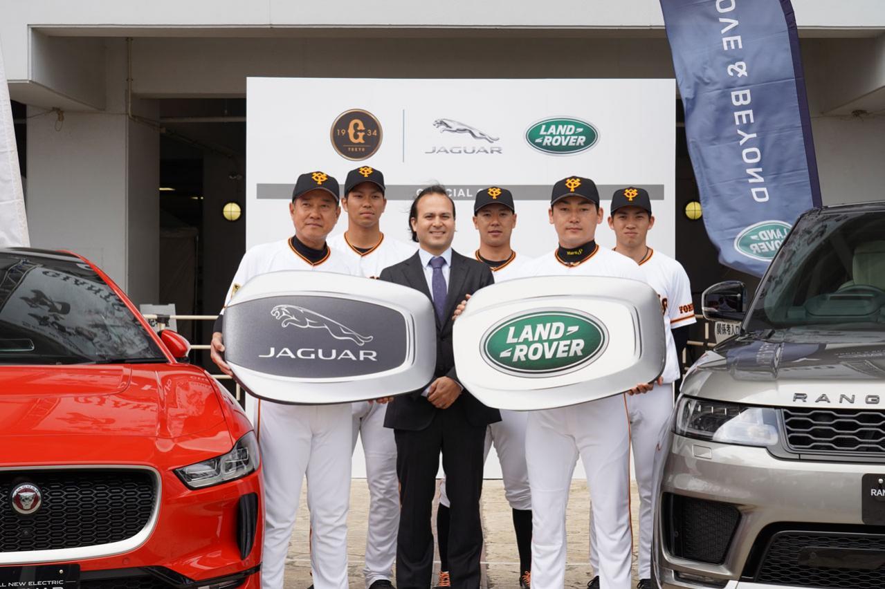ジャガー・ランドローバー・ジャパンが今シーズンも読売巨人軍をサポート! 計70台のサポートカーを提供