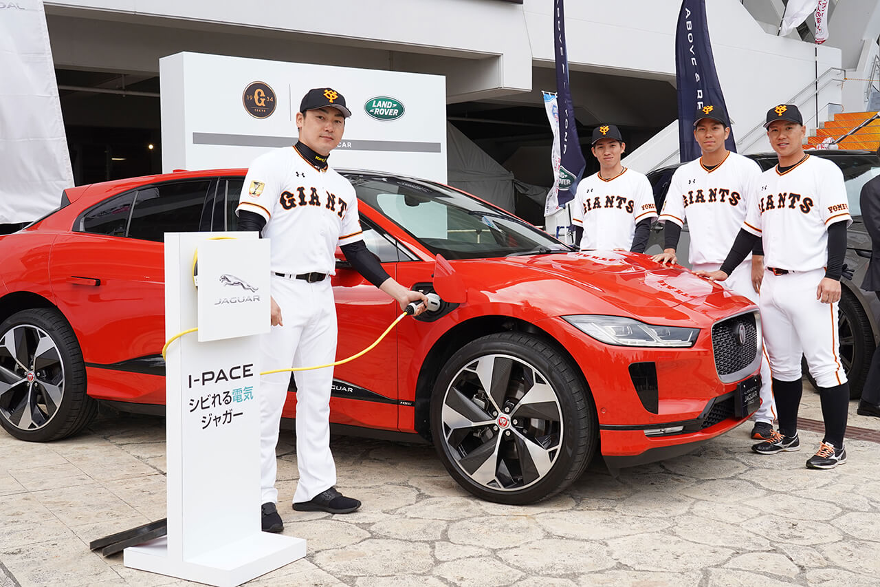 ジャガー・ランドローバー・ジャパンが今年も読売巨人軍にオフィシャルカーを提供