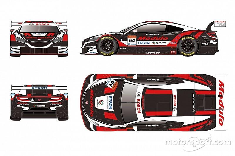 【スーパーGT】Modulo Nakajima Racing、Modulo DragoCORSEが2020カラーリング公開