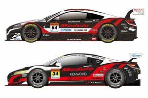 スーパーGT:ホンダアクセス支援のNakajima Racing、Drago CORSEマシンカラー公開。3月に鈴鹿で実車披露