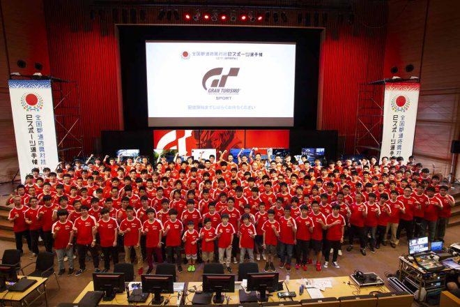 2020年鹿児島国体の競技タイトルにグランツーリスモSPORTが決定。詳細は2月下旬発表