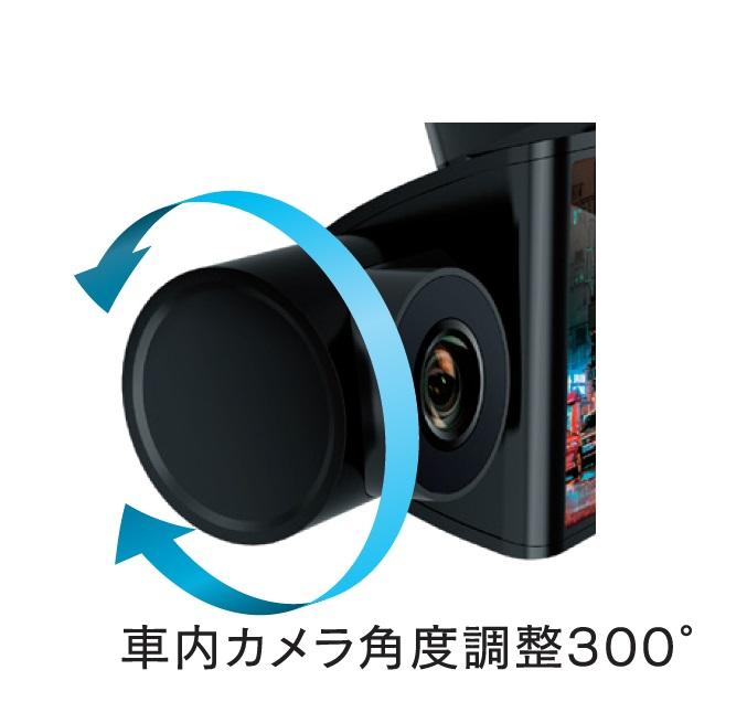 【車両盗難・あおり運転対策】加藤電機、3カメラドライブレコーダーを連携・フル活用できるカーセキュリティシステム「ホーネット 701VS」を発売