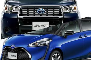 JPNタクシーに強力なライバル登場!! なんとベース車はシエンタだった!!