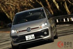 新車200万円台で楽しめるホットハッチ試乗! VW「up! GTI」はライバル不在!?