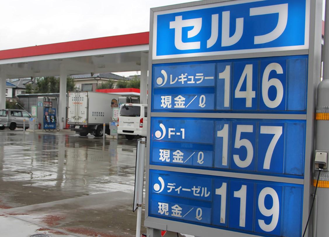 【ガソリンを少しでも安く入れるワザ大公開!!】いつ入れると安いのか?日曜日に入れるのがおトク?