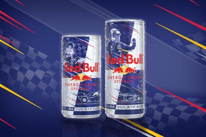 レッドブル、2019年F1の活躍を描いた限定デザイン缶発売へ。キャンペーンも同時開催