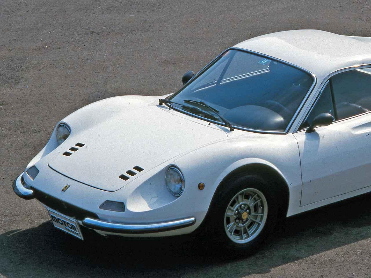 【スーパーカー人気ランキング】第6位「ディーノ246GT」は生産終了後も根強い人気を誇るピッコロ フェラーリ