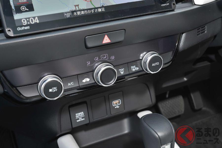 フィットはホンダの高級車!? ヤリスとは異なる 世界と戦う日本のコンパクトカー