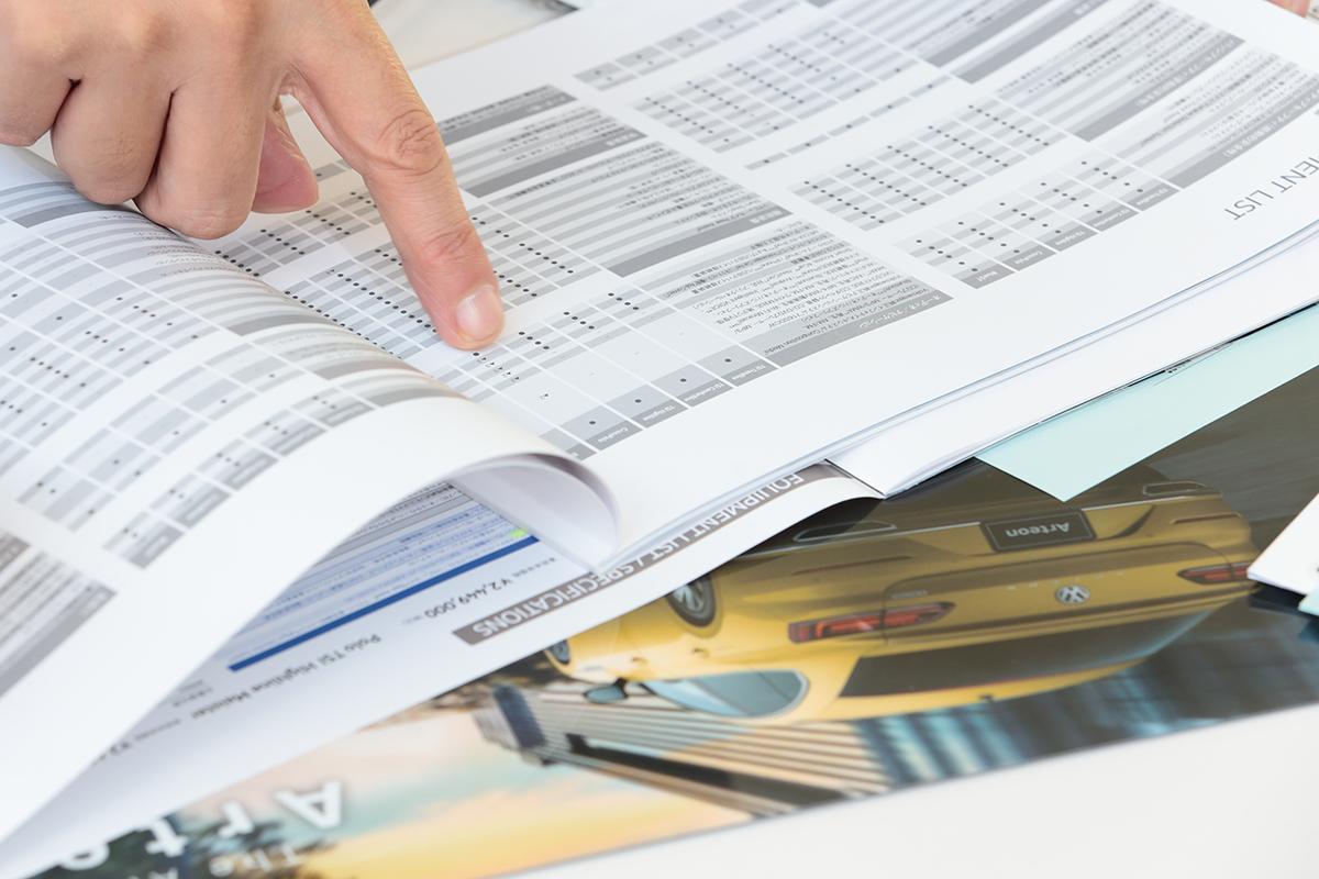 「税金」まみれの自動車! お得な新車購入には「減税」や「非課税」の理解が必須