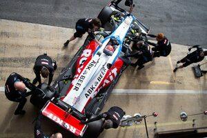 ウイリアムズF1、タイトルスポンサー契約打ち切りに伴い、新マシンカラーリングを発表へ