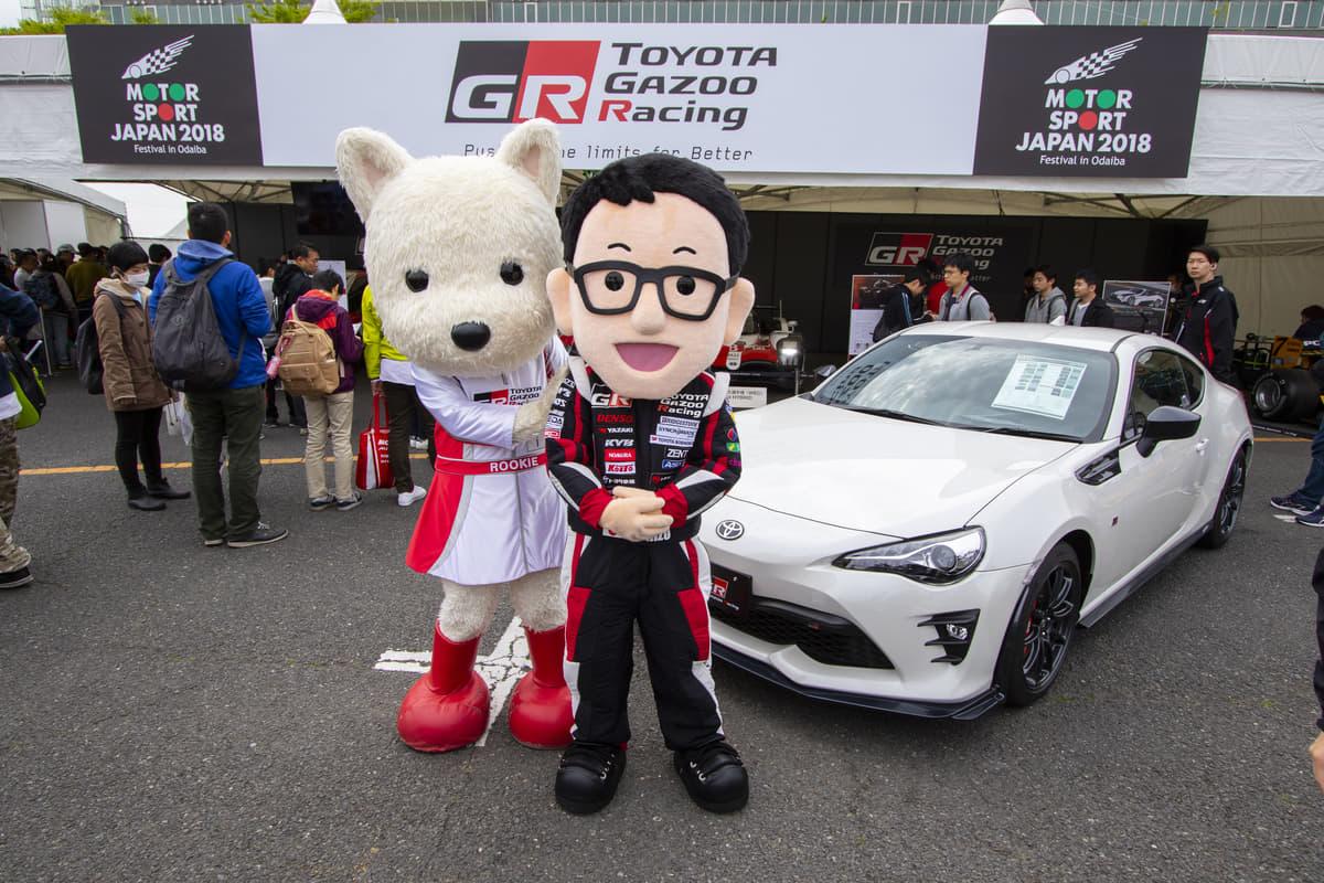 モータースポーツジャパン2019 フェスティバル イン お台場が4月6日・7日に開催