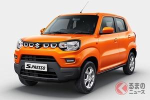 スズキが新型SUV「エスプレッソ」発売! 超小型SUVで若者需要を狙う