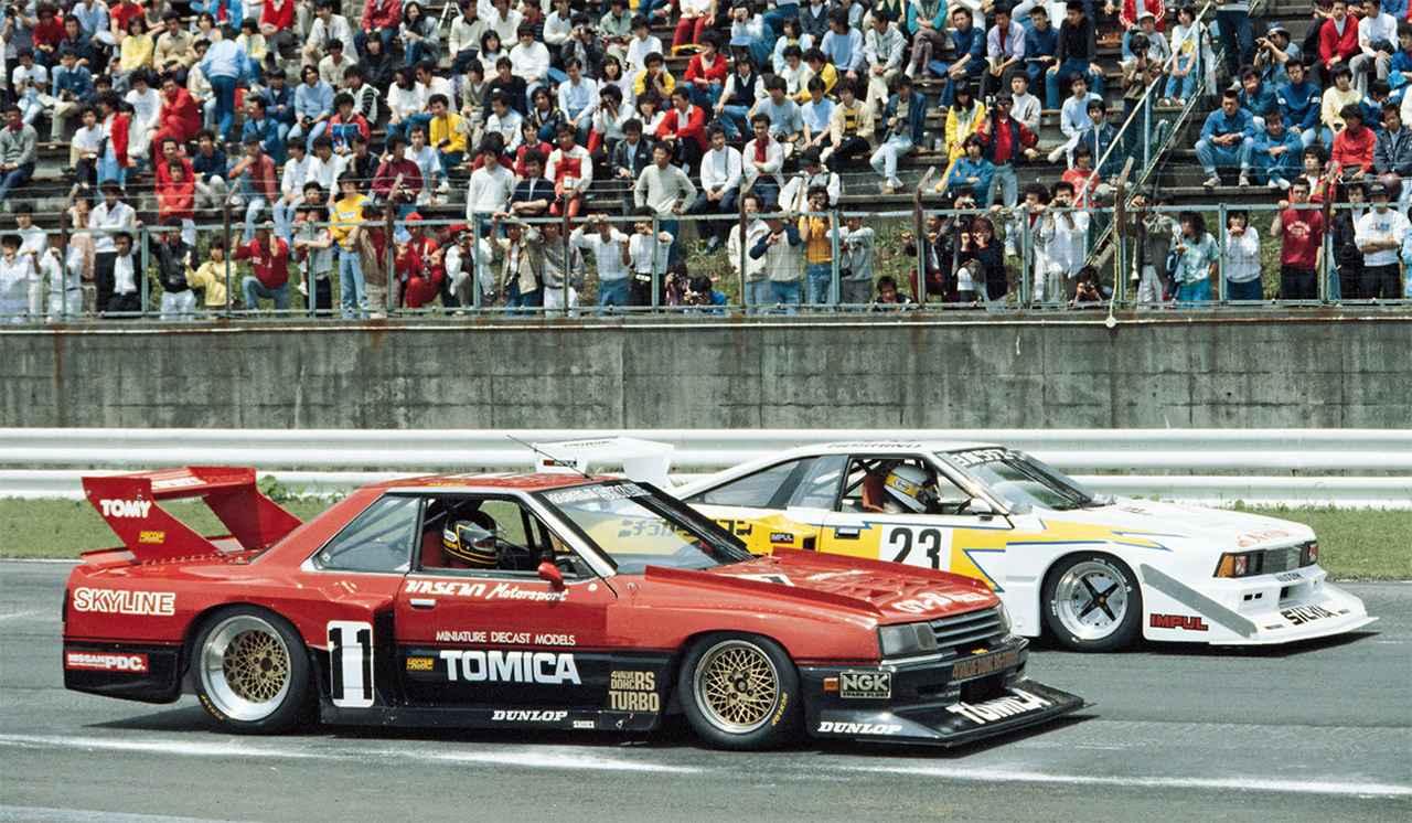 【星野一義】1980年代「強力なライバルがひしめく中、トップドライバーの座を不動のものに」【日本一速い男の半生記(4)】