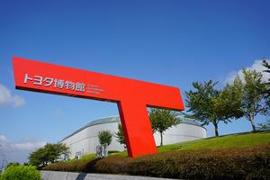トヨタ博物館で学べる!遊べる!夏休みは親子で楽しめる「サマーフェスタ2019」