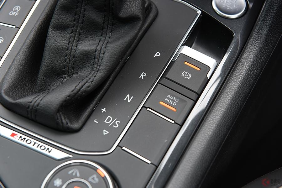 消えたシフトの「O/D」ボタン 代わりに増えた「S」や「B」の意味とは