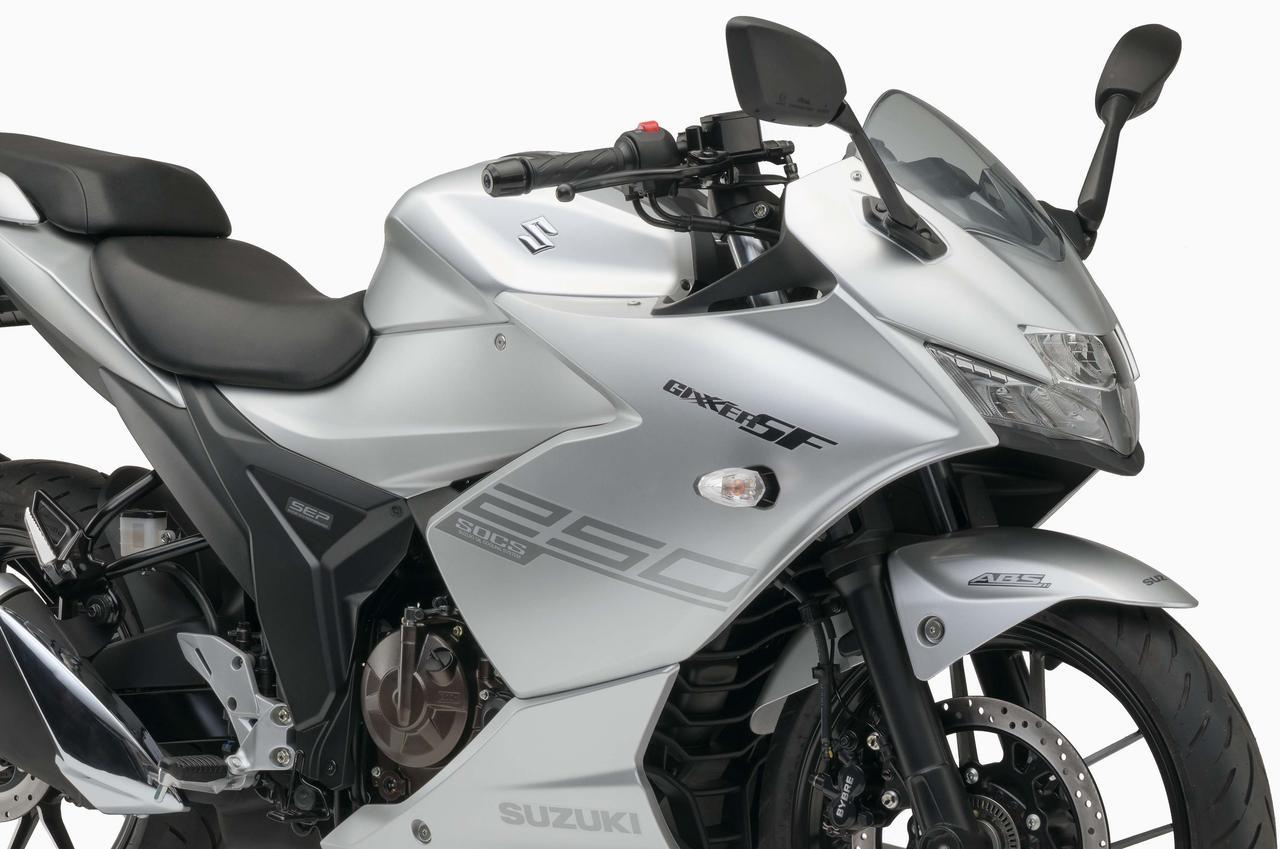 注目のスズキ「ジクサー250SF」とは? 独創の油冷テクノロジーが光る250ライトウェイトスポーツ#東京モーターショー2019