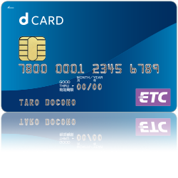 簡単に作れるのはどれ?ETCカードの作り方と申し込み方法