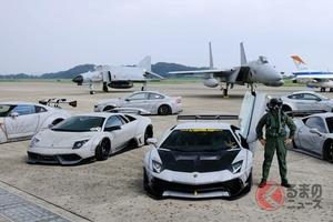 「戦闘機×スーパーカー」夢のコラボ実現! イベント動画に気合が入る各務原まつりとは