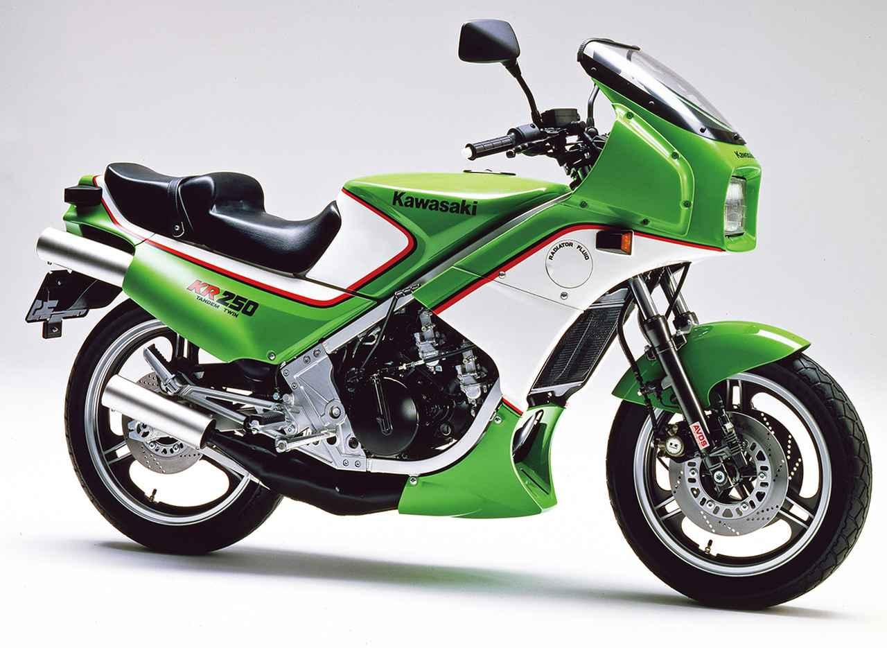 KAWASAKI「KR250/S 」ワークスレーサーKR250ゆずりのタンデムツインエンジン -1984~1985年-【心に残る日本のバイク遺産】2サイクル250cc史 編