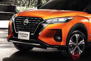日産新型「キックス」は電動SUVとして市場をかき乱す!? SUVの新たな波とは
