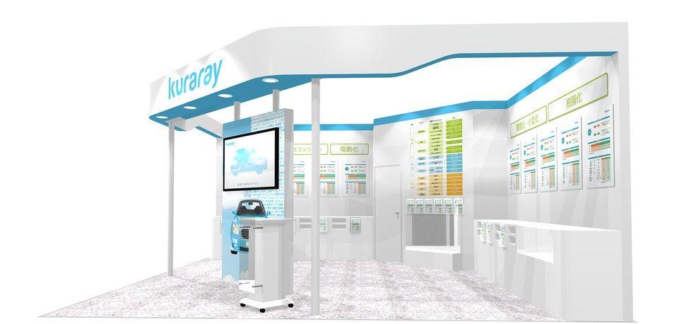 クラレ、初のオンライン展示会開催 人とくるまのテクノロジー展の代わりに